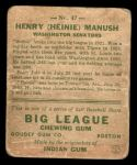 1933 Goudey #47  Heinie Manush  Back Thumbnail