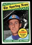 1969 Topps #422  All-Star  -  Don Kessinger Front Thumbnail