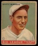 1933 Goudey #48  Marty McManus  Front Thumbnail