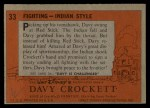 1956 Topps Davy Crockett #33 ORG  Fighting Back Thumbnail