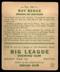 1933 Goudey #141   Ray Benge Back Thumbnail