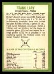 1963 Fleer #14  Frank Lary  Back Thumbnail