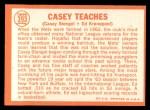 1964 Topps #393  Casey Teaches  -  Casey Stengel / Ed Kranepool Back Thumbnail
