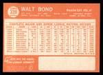 1964 Topps #339   Walt Bond Back Thumbnail