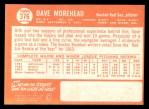 1964 Topps #376  Dave Morehead  Back Thumbnail