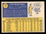 1970 Topps #151   Dave Roberts Back Thumbnail