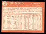 1964 Topps #582   Rod Kanehl Back Thumbnail