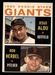 1964 Topps #47  Giants Rookies  -  Jesus Alou / Ron Herbel Front Thumbnail
