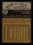 1973 Topps #648   Tom Egan Back Thumbnail