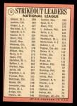1969 Topps #12  NL Strikeout Leaders  -  Bob Gibson / Fergie Jenkins / Bill Singer Back Thumbnail