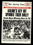 1969 Topps #166  1968 World Series - Game #5 - Kaline's Key Hit Sparks Tiger Rally  -  Al Kaline / Tim McCarver Front Thumbnail