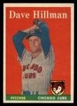 1958 Topps #41   Dave Hillman Front Thumbnail