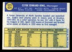 1970 Topps #624  Clyde King  Back Thumbnail