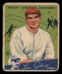 1934 Goudey #18  Heinie Manush  Front Thumbnail