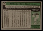 1979 Topps #575   Luis Tiant Back Thumbnail