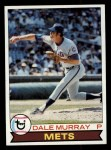 1979 Topps #379   Dale Murray Front Thumbnail