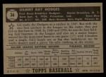 1952 Topps #36 BLK Gil Hodges  Back Thumbnail