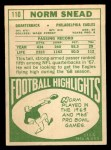 1968 Topps #110   Norm Snead Back Thumbnail