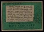 1956 Topps Davy Crockett #11 GRN Davy's Gamble   Back Thumbnail
