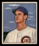 1950 Bowman #231  Preston Ward  Front Thumbnail