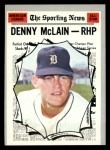 1970 Topps #467   -  Denny McLain All-Star Front Thumbnail
