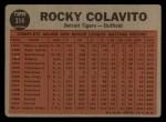 1962 Topps #314  Colavito's Power  -  Rocky Colavito Back Thumbnail