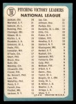 1965 Topps #10   -  Larry Jackson / Juan Marichal / Ray Sadecki NL Pitching Leaders Back Thumbnail