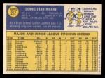 1970 Topps #257   Dennis Higgins Back Thumbnail
