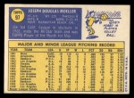 1970 Topps #97  Joe Moeller  Back Thumbnail