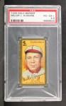 1911 T205 #92   Miller Huggins Front Thumbnail