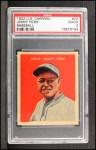 1932 R328 U.S. Caramel #23   Jimmie Foxx Front Thumbnail
