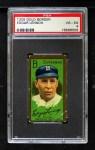 1911 T205 #115  Edgar Lennox  Front Thumbnail