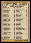 1968 Topps #10 COR AL Pitching Leaders  -  Dean Chance / Jim Lonborg / Earl Wilson Back Thumbnail