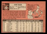 1969 Topps #195   Blue Moon Odom Back Thumbnail