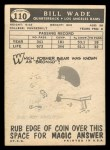 1959 Topps #110  Bill Wade  Back Thumbnail
