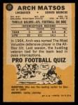 1967 Topps #37   Archie Matsos Back Thumbnail