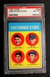 1963 Topps #558  Rookies    -  Ron Hunt / Bill Faul / Al Moran / Bob Lipski Front Thumbnail