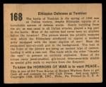 1938 Gum Inc. Horrors of War #168  Ethiopian Defenses at Tembien  Back Thumbnail