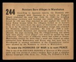 1938 Gum Inc. Horrors of War #244  Russians Burn Village in Manchukuo  Back Thumbnail