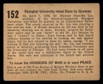 1938 Gum Inc. Horrors of War #152  Shanghai University Head Slain by Gunmen  Back Thumbnail