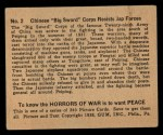 1938 Gum Inc. Horrors of War #2   Chinese Big Sword Corps Resists Jap Forces Back Thumbnail
