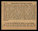 1938 Gum Inc. Horrors of War #18  Japanese Bomb Orphanage at Kashing  Back Thumbnail