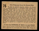1938 Gum Inc. Horrors of War #75   Hsia Ching-yuan Saves His Doomed Men Back Thumbnail