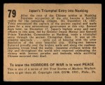 1938 Gum Inc. Horrors of War #79   Japan's Triumphal Entry into Nanking Back Thumbnail
