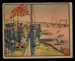 1938 Gum Inc. Horrors of War #84   Tokio Marines Take Tsingtao without Fight Front Thumbnail