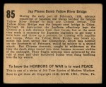 1938 Gum Inc. Horrors of War #85   Jap Planes Bomb Yellow River Bridge Back Thumbnail