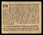 1938 Gum Inc. Horrors of War #174  Women Propagandists Urge Chinese Patriotism  Back Thumbnail
