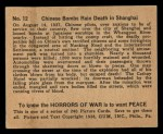 1938 Gum Inc. Horrors of War #12   Chinese Bombs Rain Death in Shanghai Back Thumbnail