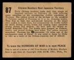 1938 Gum Inc. Horrors of War #87  Chinese Bombers Raid Japanese Territory  Back Thumbnail