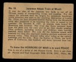 1938 Gum Inc. Horrors of War #16  Japanese Attack Train at Wusih  Back Thumbnail